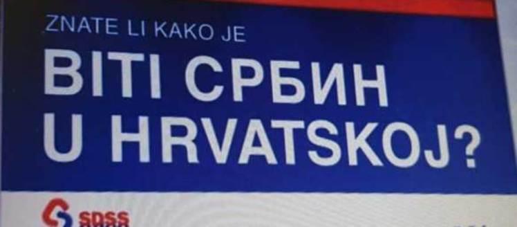 znate likako je biti srbij u hrvatskoj
