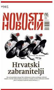 novosti 6
