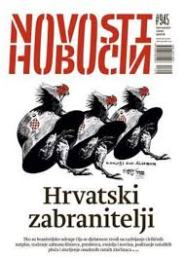 novosti hrvatski zabranitelji