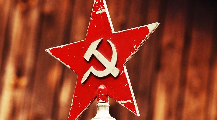crvena zvijezda