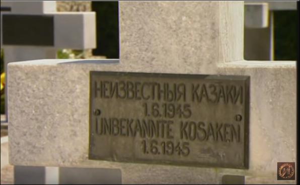 kozačko groblje 1