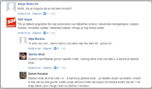SDP Sopot 1