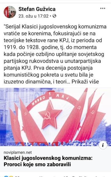 Facebook Stefan Gužvica 5