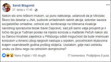 Sandi Blagonić3